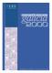 Memoria sobre a situación económica e social de Galicia 2000